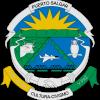 Imagen de Municipio de Puerto Salgar